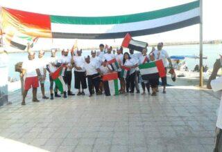 National Day Celebration